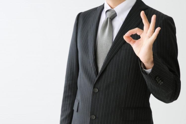 日本政策金融公庫から借りる