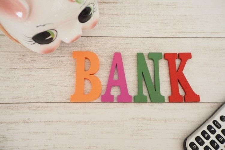 低金利なのは銀行カードローン