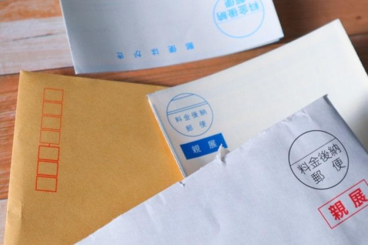 カードローンの自宅への郵送物は、お金を借りる前から返済中も続く